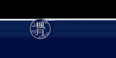 Client Logo: fuugetsu
